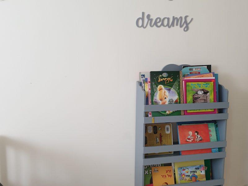 חדר של אן וגל - קריאה